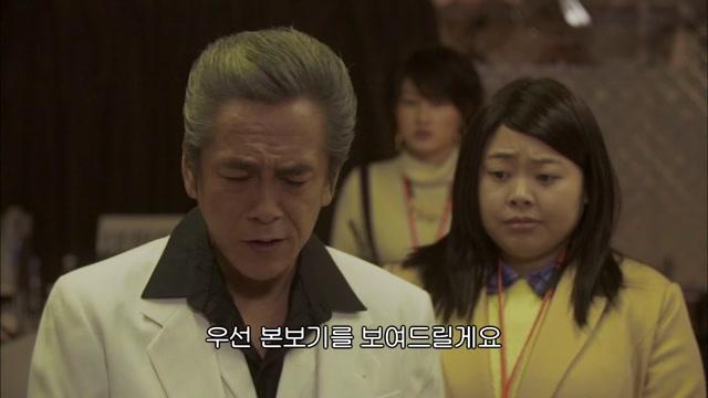 6화 쿄카 vs 파괴자, 황혼기 결혼 활동 투어를 성공시켜라