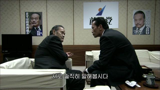 8화 민왕