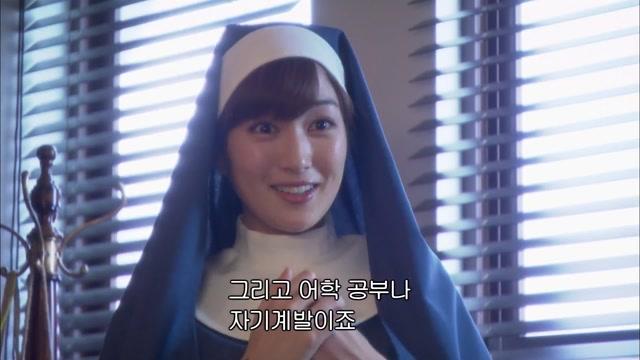 1화 결혼사기? 엘리트 증권사 직원과 토지 소유 미녀