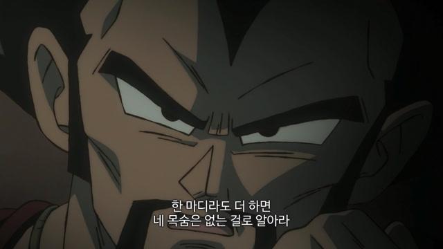 극장판 드래곤볼 슈퍼 브로리(자막)