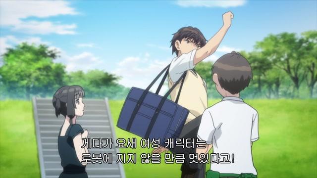 9화 토노 쿄코 제1장 가정부