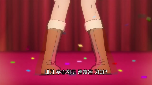 12화 토노 쿄코 최종화 첫사랑