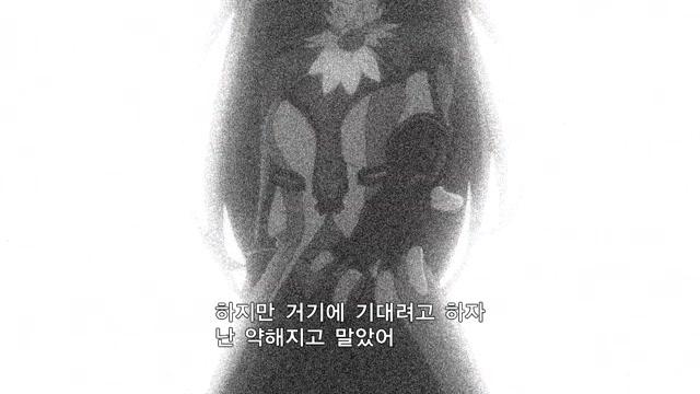 5화 아이리스의 꽃말