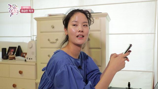 7화 <찌맥툰> 정승민 작가
