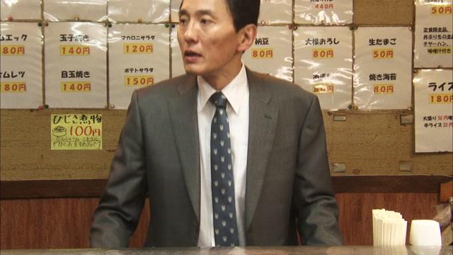 10화 토시마 구 히가시나가사키의 생강구이 달걀덮밥