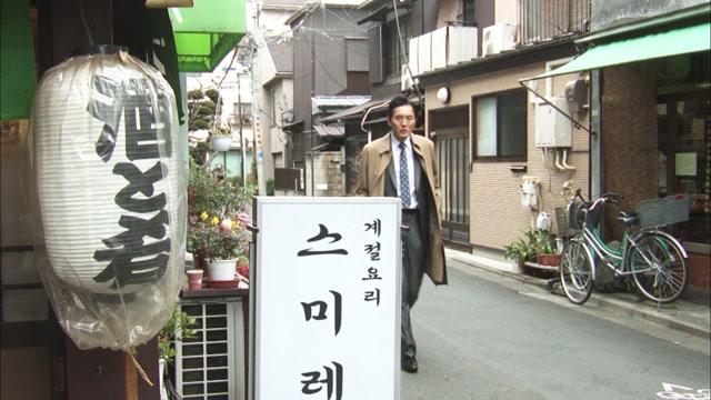 11화 분쿄 구 네즈 선술집의 특제 매운 카레라이스