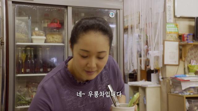 1화 카나가와 현 카와사키 시 이나다즈츠미의 마늘 안창살과 삼겹살