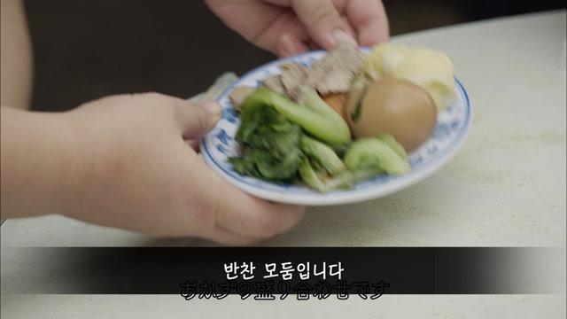 5화 타이완 타이베이 시 용러 시장의 닭고기밥과 건면