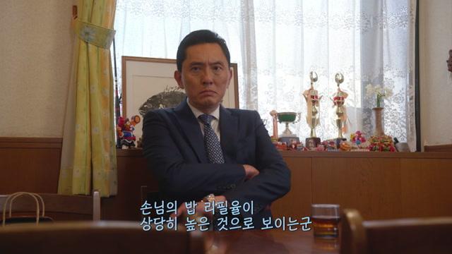 6화 치바현 우라야스시