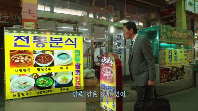 9화 한국 서울특별시