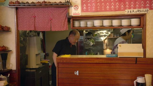 12화 추오구 핫초보리