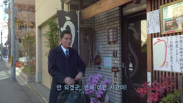 고독한 미식가 2018 연말 SP - 교토, 나고야 출장편