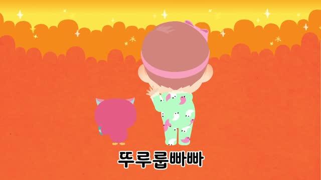 5화 옹알이 콩콩이 말 배우기! 빠빠이 편
