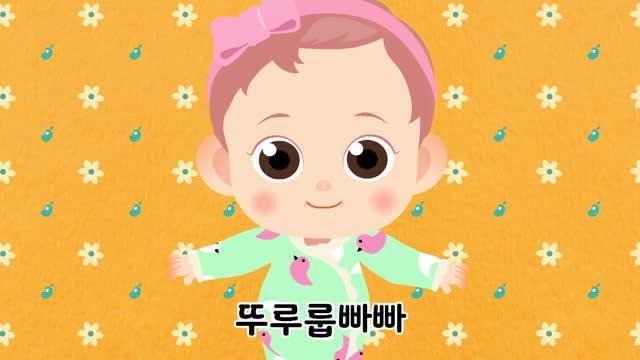 9화 옹알이 콩콩이 말 배우기! 까꿍 편