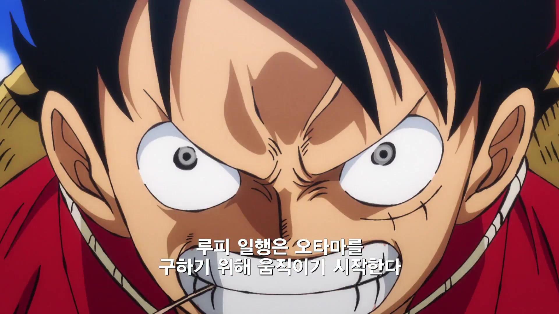 22화 요코즈나 등장 오키쿠를 노리는 무적의 우라시마!