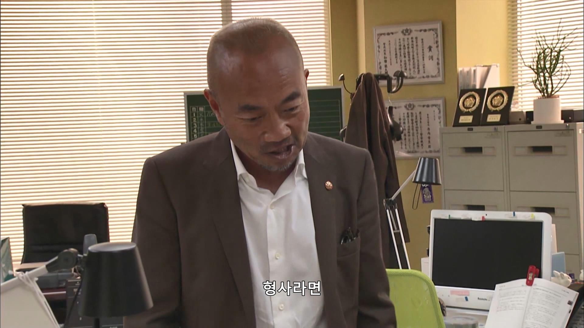 5화 국회의 전설… 미니스커트 의원은 살인범!?