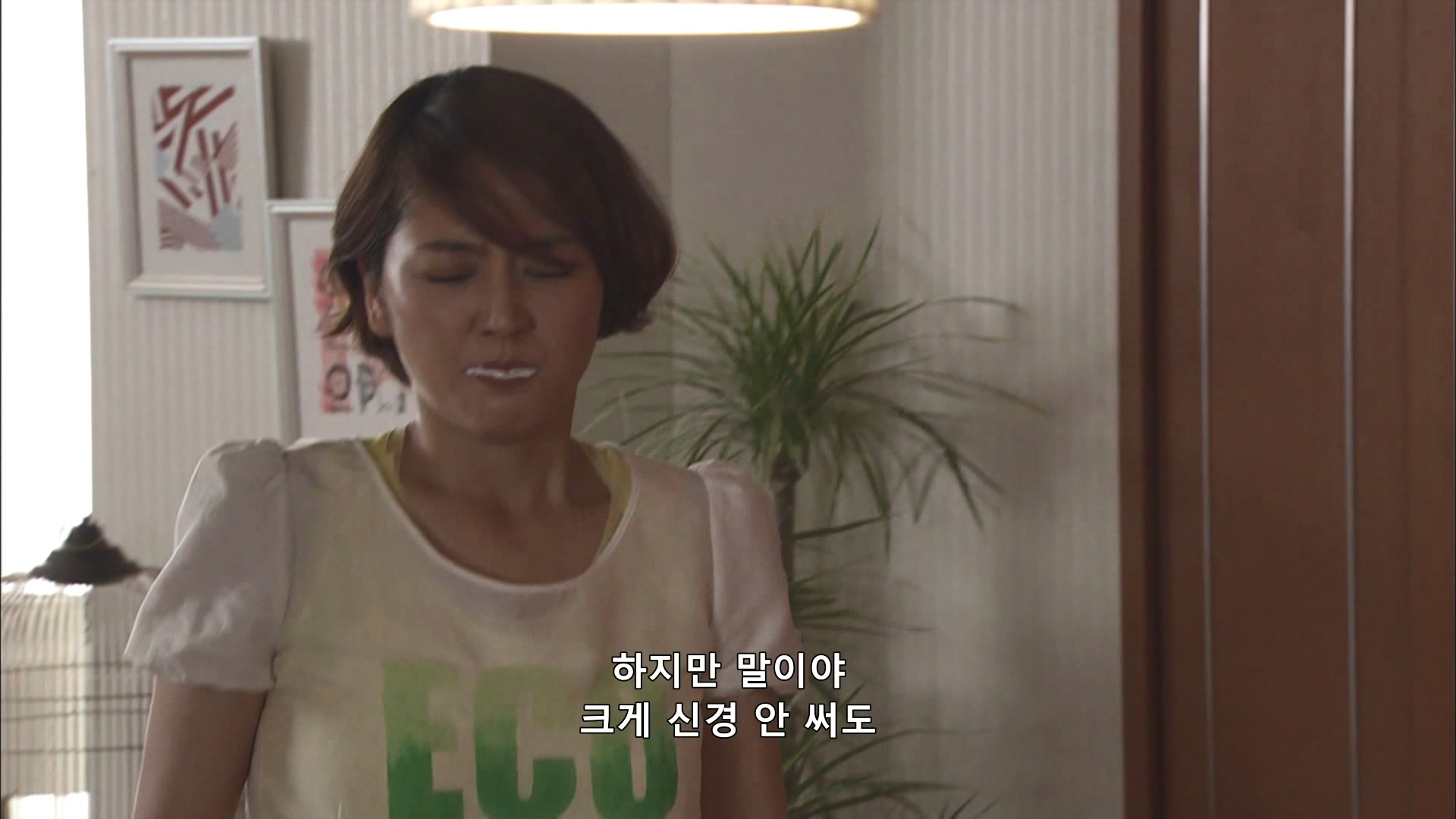 최종화 안녕, 츠키코… 도쿠가와 매장금 살인!!