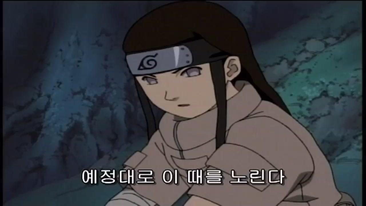 31화 송충이 눈썹의 순정! 난 죽을 때까지 널 지켜줄 거야!!