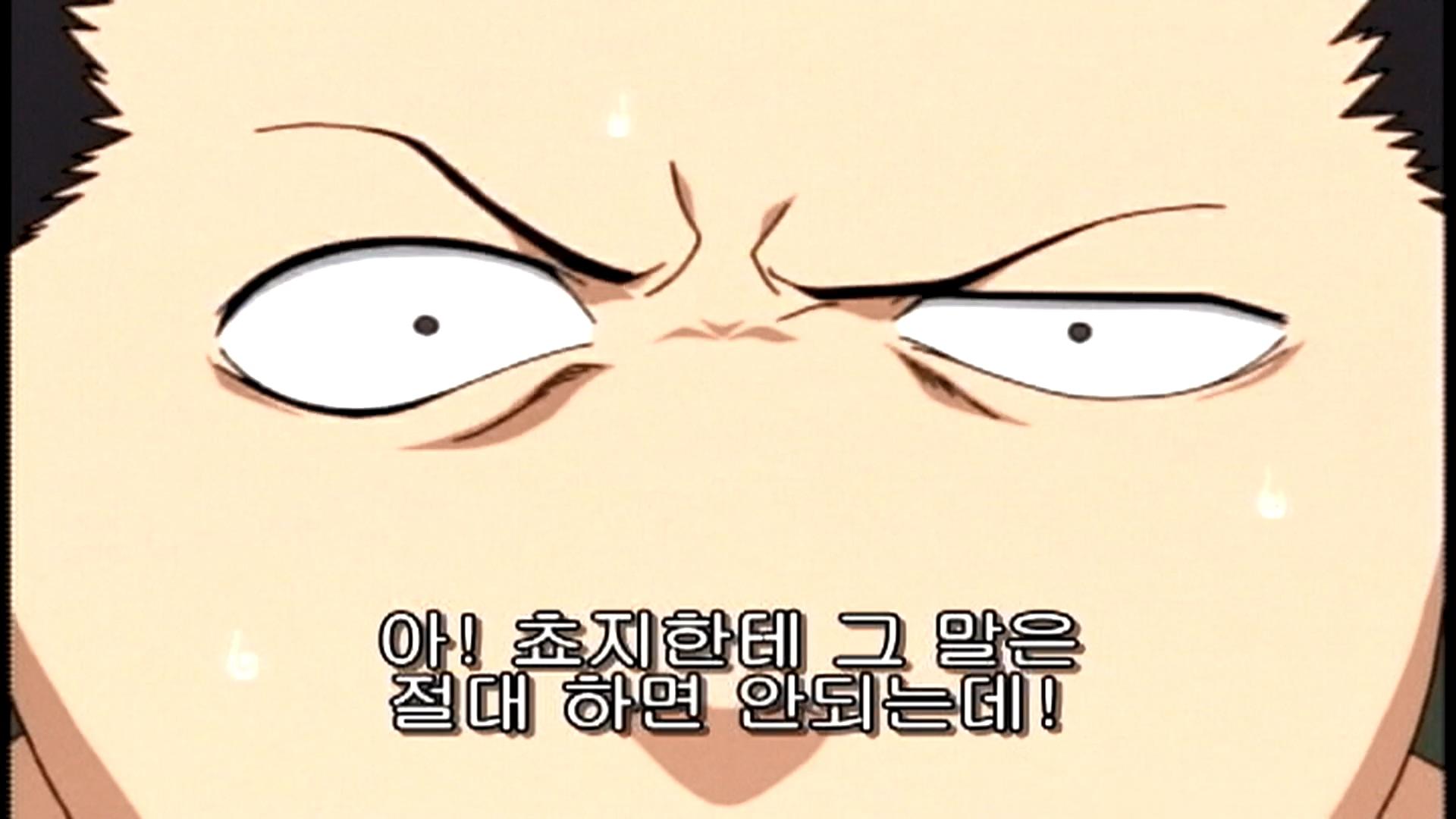 33화 무적의 포메이션! 이노시카쵸!!