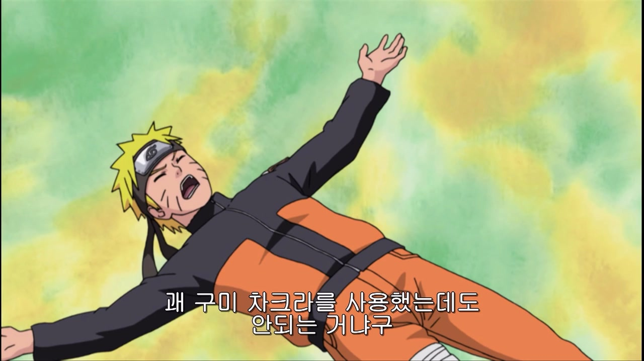 21화 예토전생의 비밀