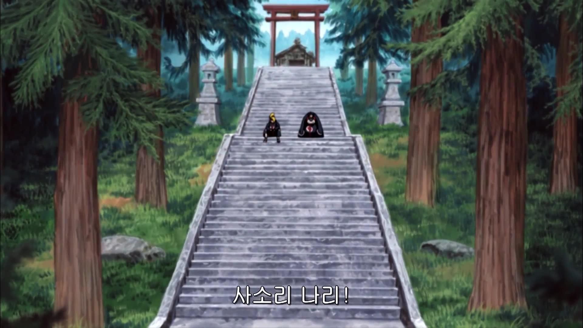 20화 A랭크임무・밥상시합
