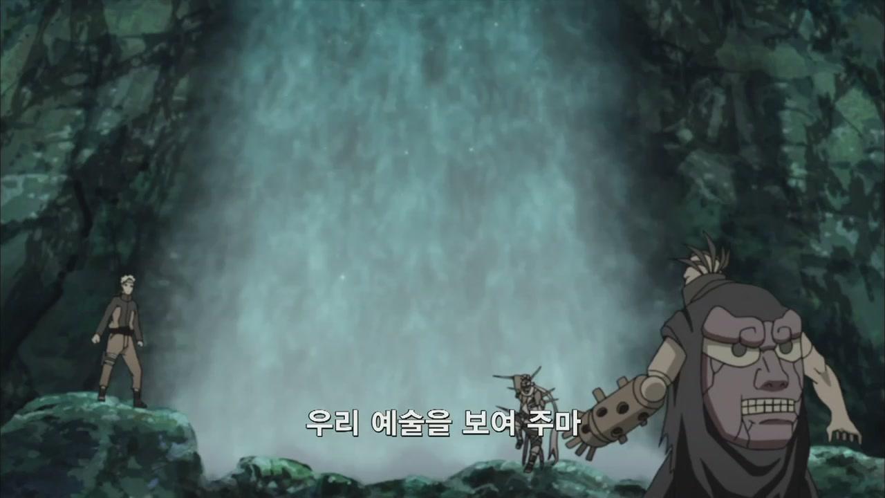 30화 킬러비 낙풍전 땅의 권