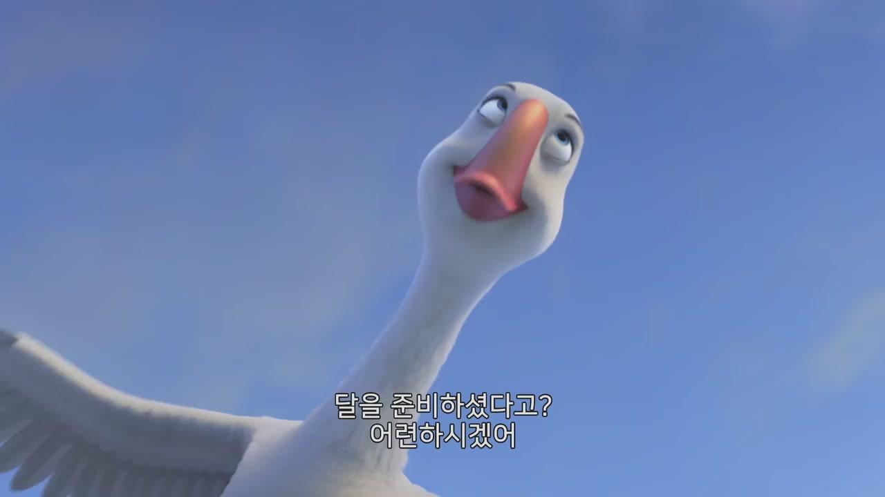 구스 베이비(자막)