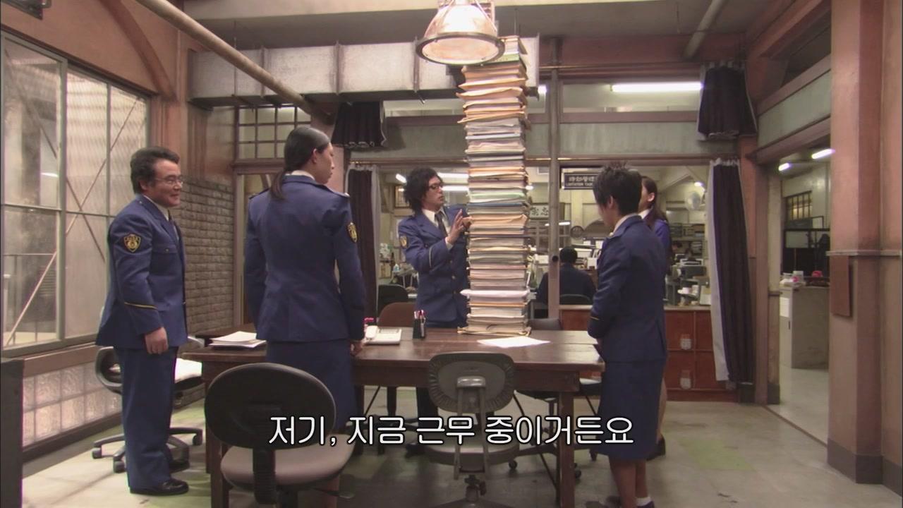 1화 시효 사건에는 맛있는 밥의 김이 어울린다고 해도 과언은 아니다
