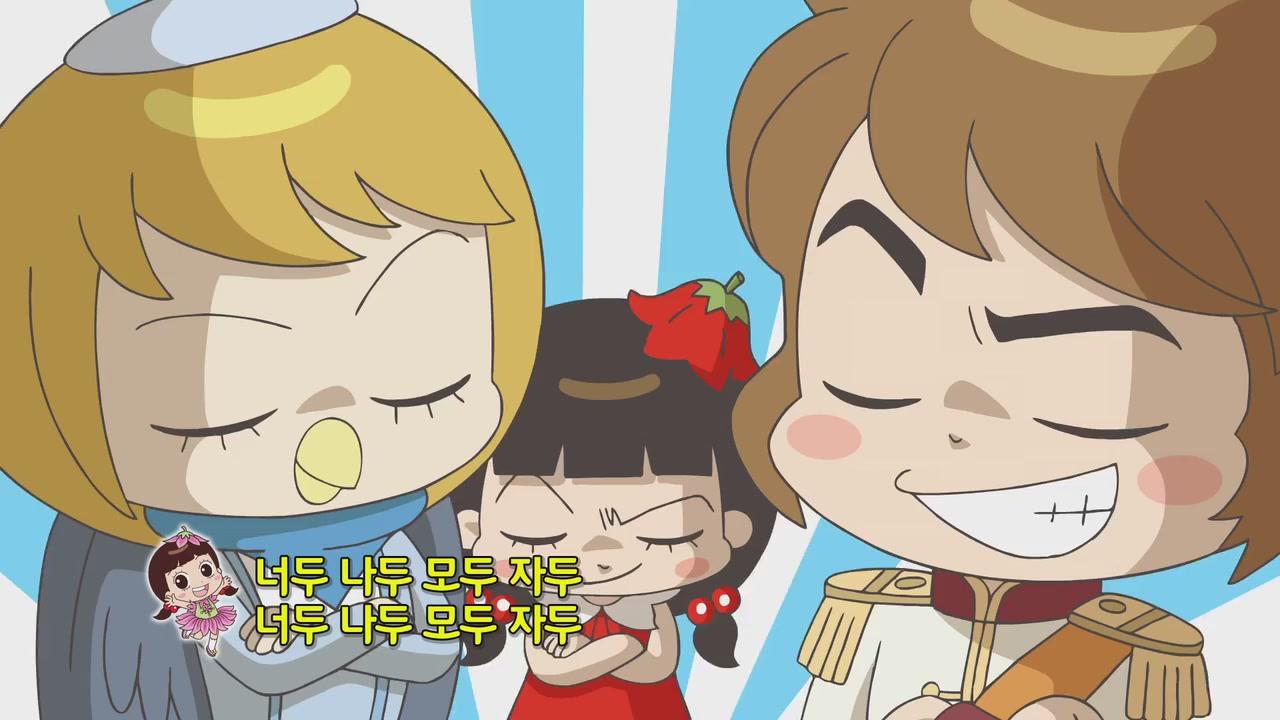 안녕 자두야 명작동화 : 효녀자두&엄지공주
