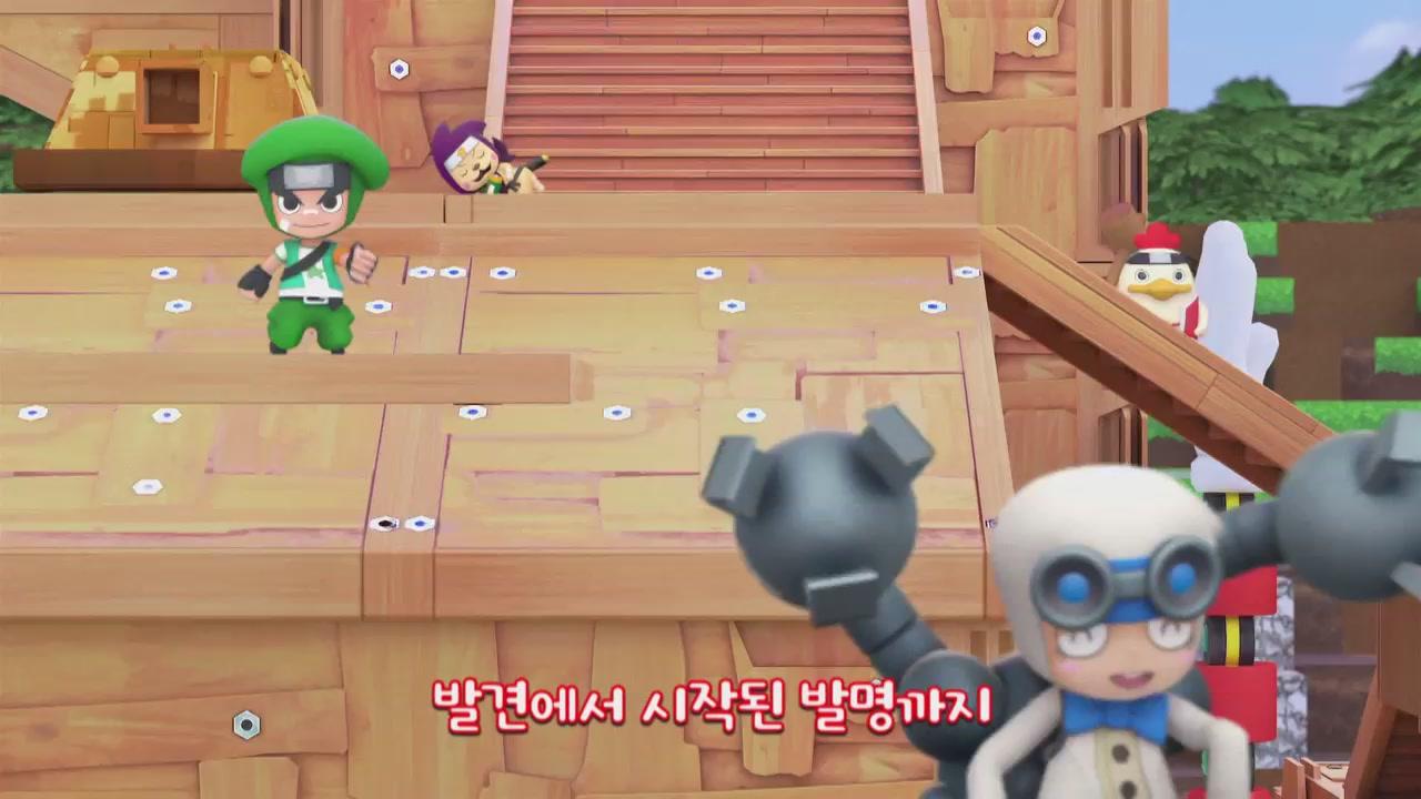 6화 비밀기지에서 온라인 대전이다 치!