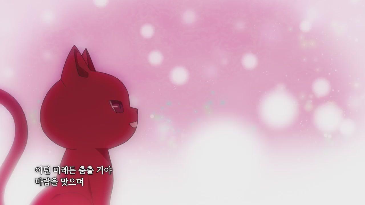 44화 검은 폭우 단장 VS 진홍빛 들장미