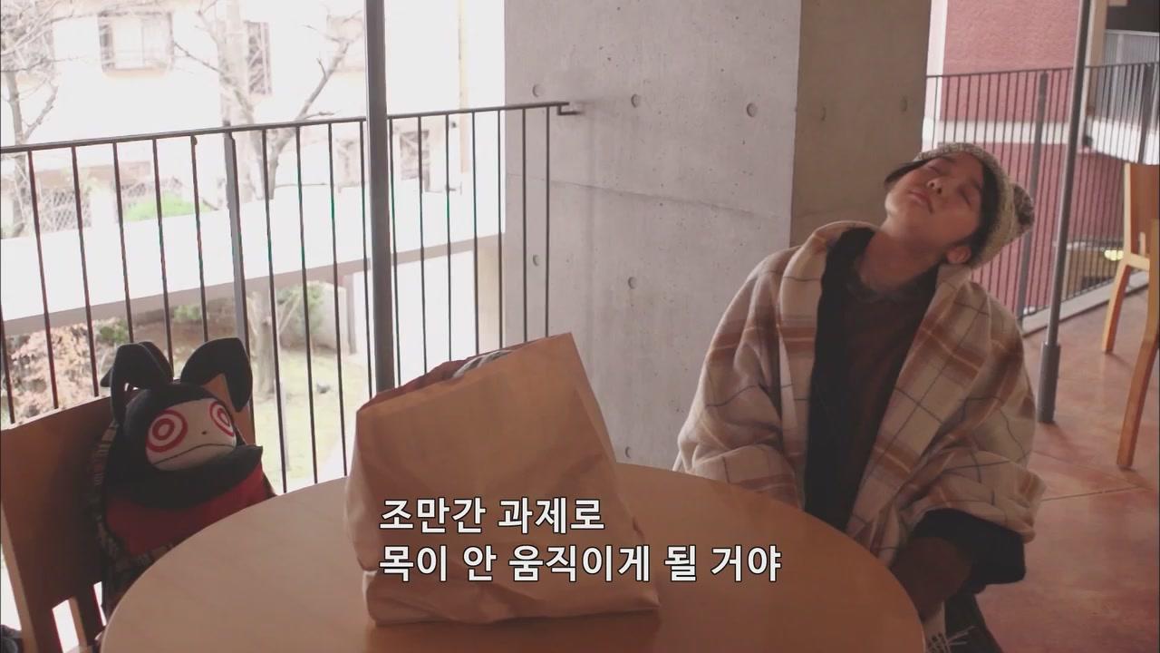 4화 사랑의 호박 크림 도리아