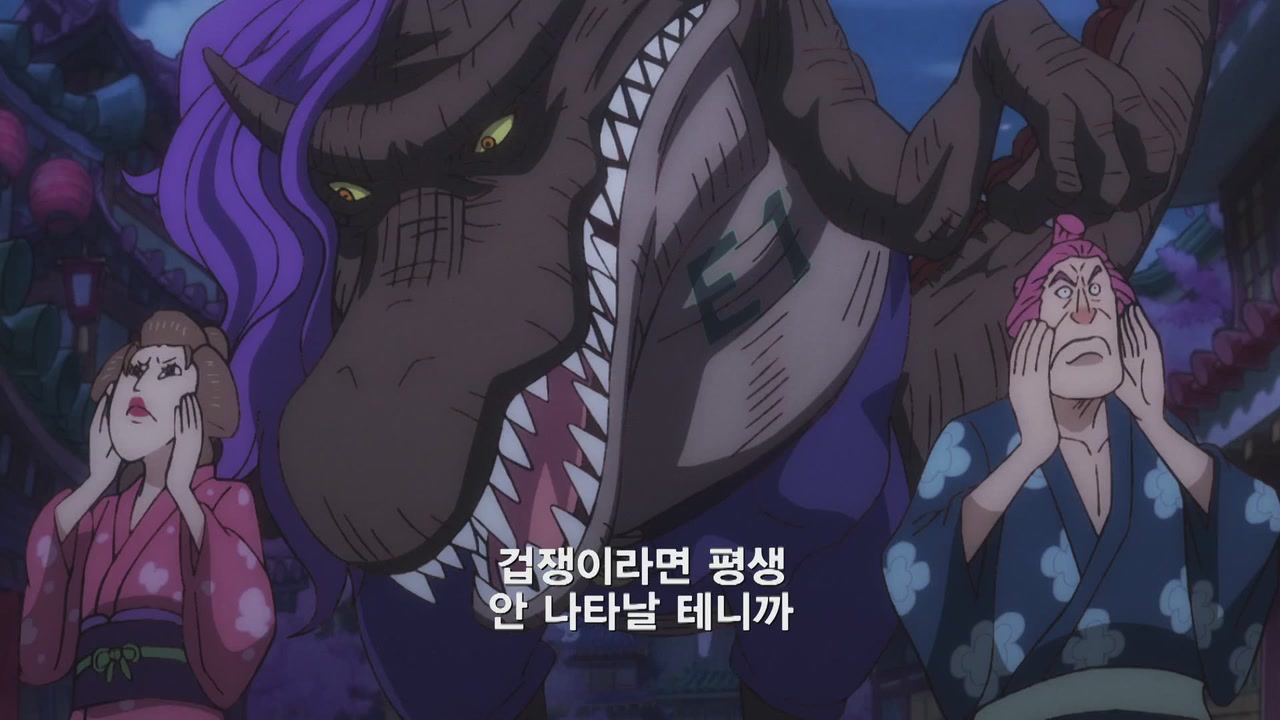 18화 대활약! 정의의 국수 마스크!