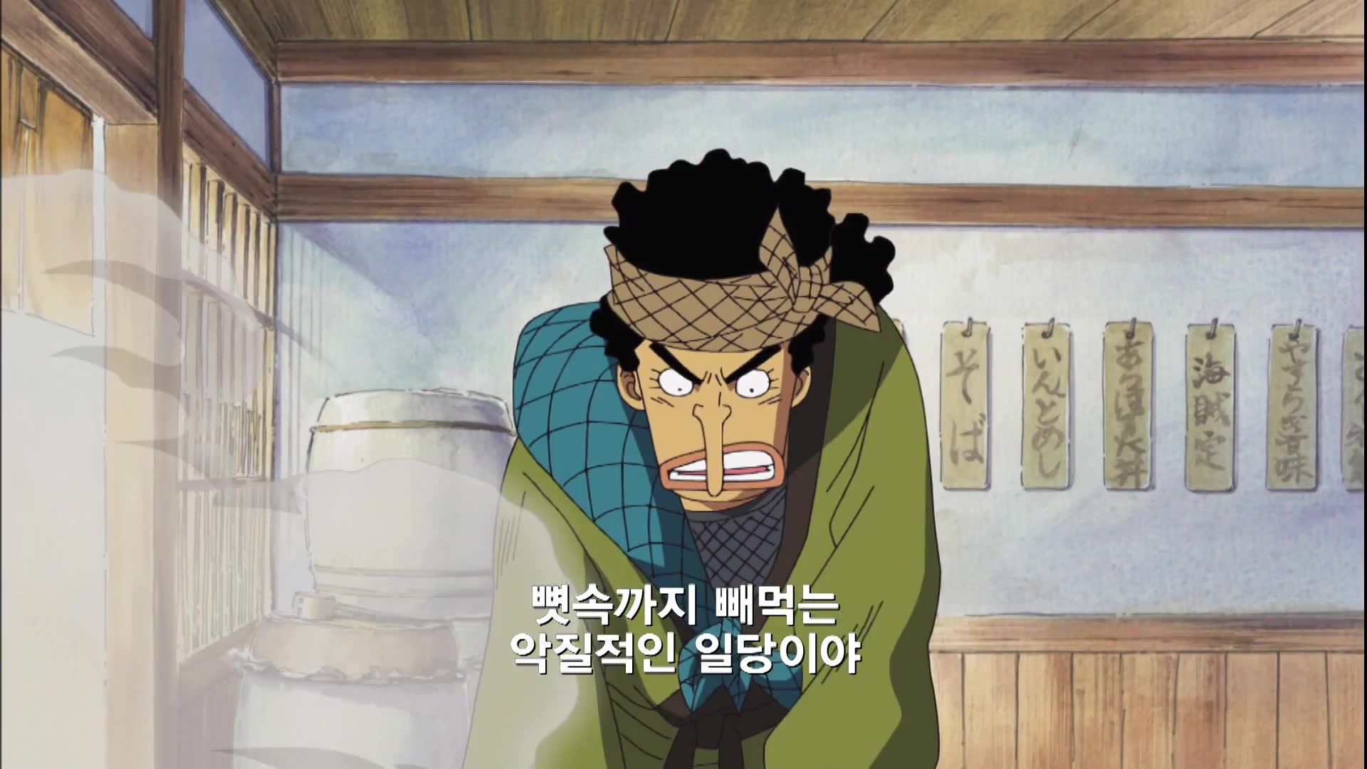 원피스 스페셜 4기