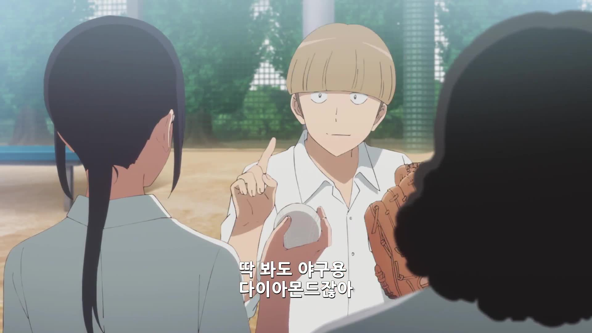 1화 소문난 신입부원