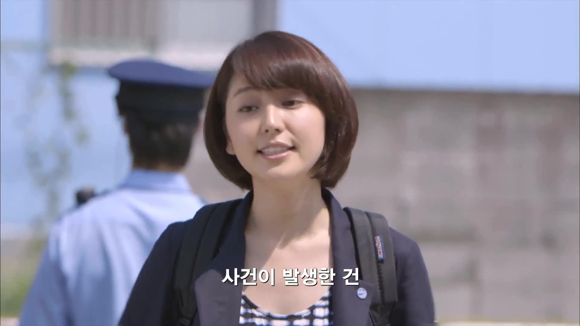 제4화 3억 엔 사건의 전설 의외의 진범!