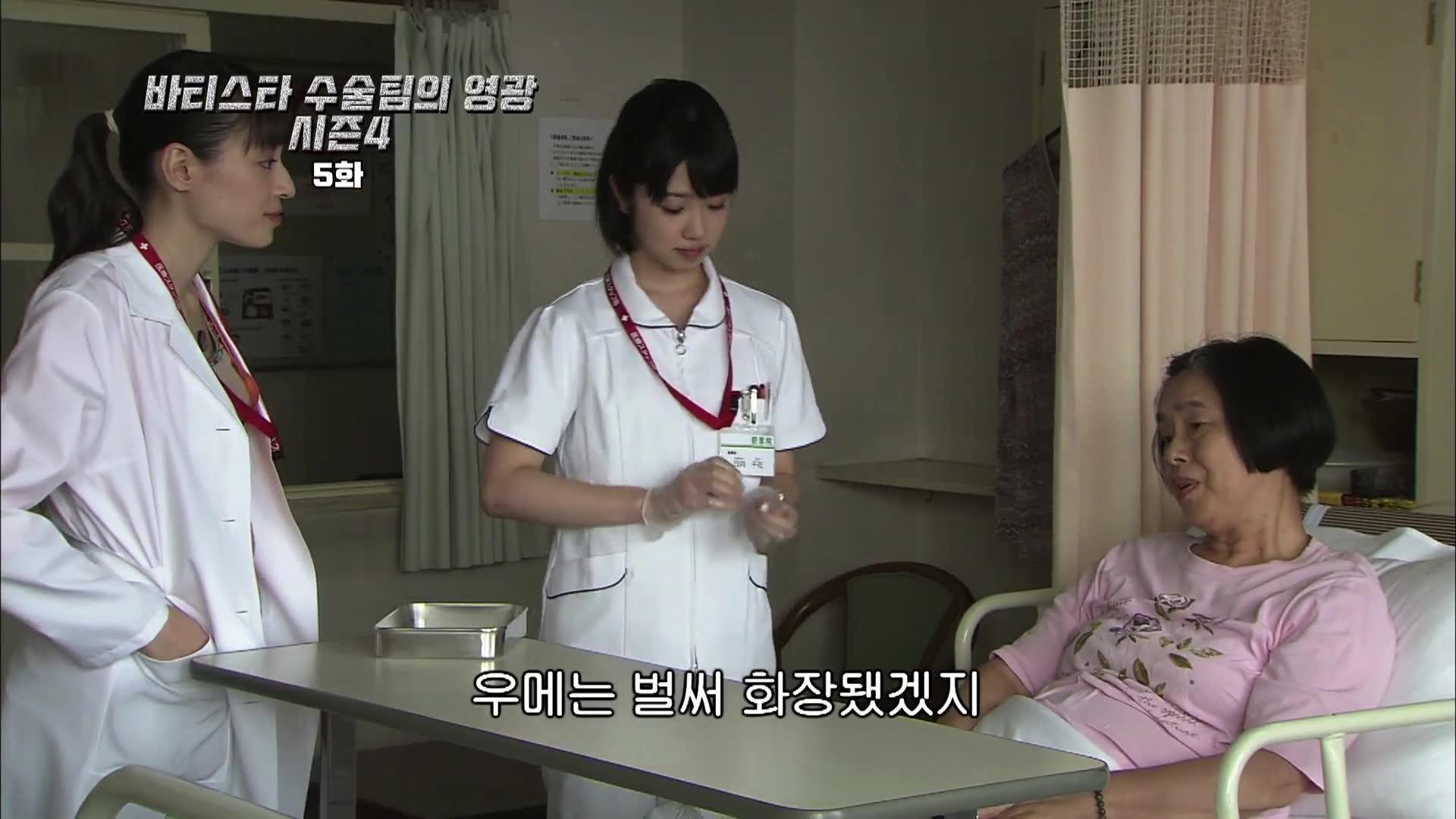5화 밝혀진 부검 실수