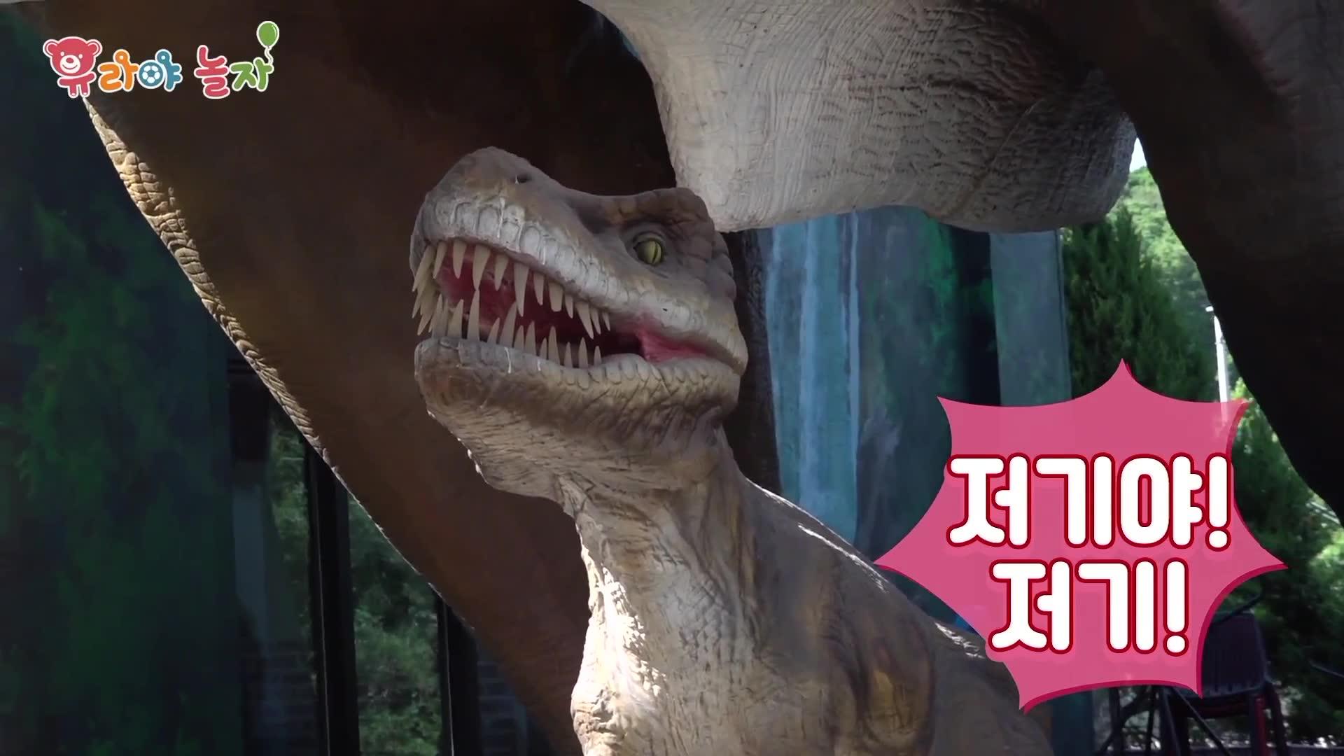 6화 공룡섬 대탈출! 쥬라기 키즈카페