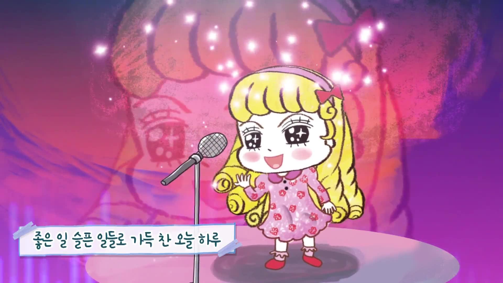 35화 카이 박은 내 사랑