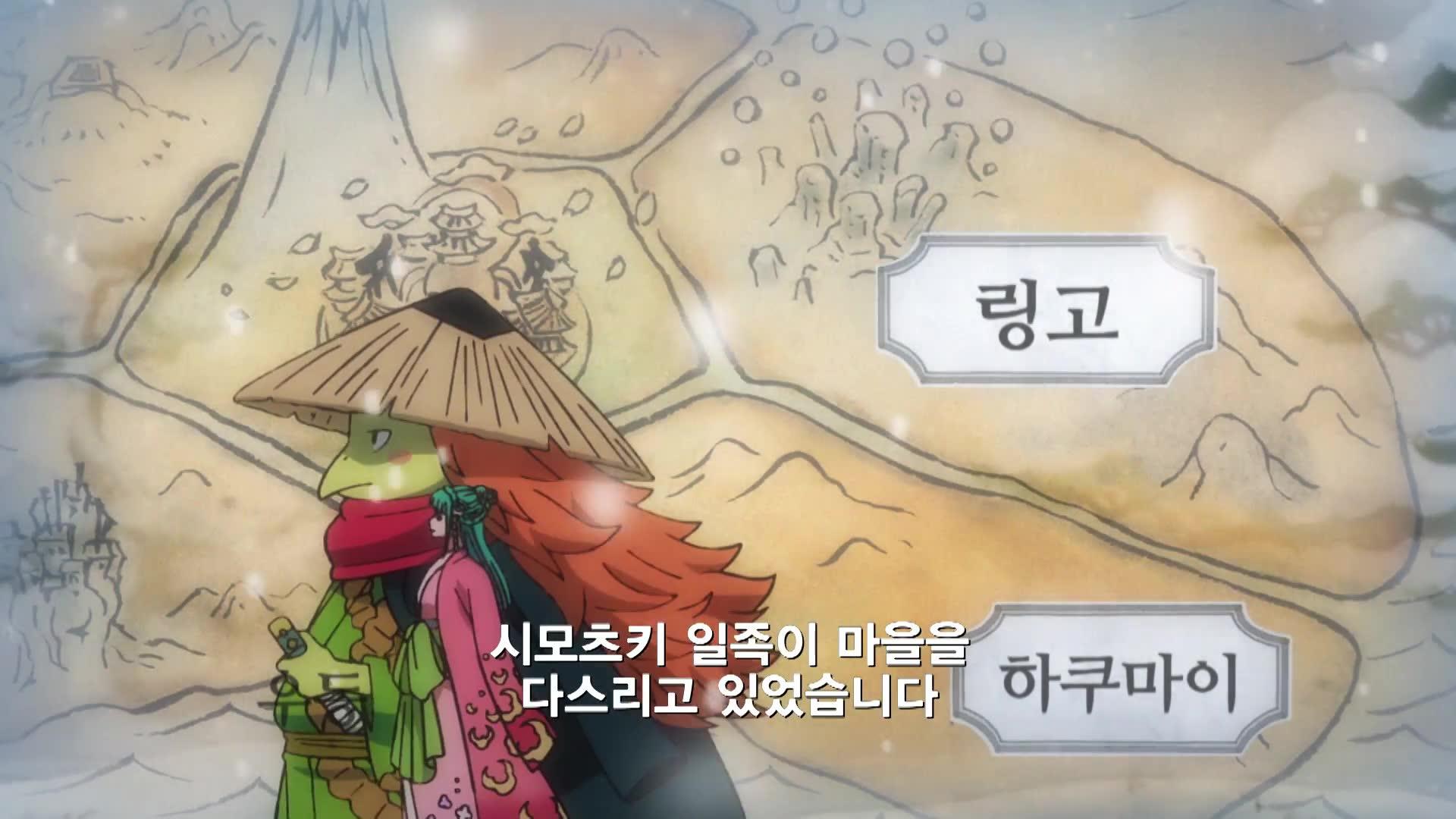 21화 그 이름은 엔마! 오뎅의 명검!