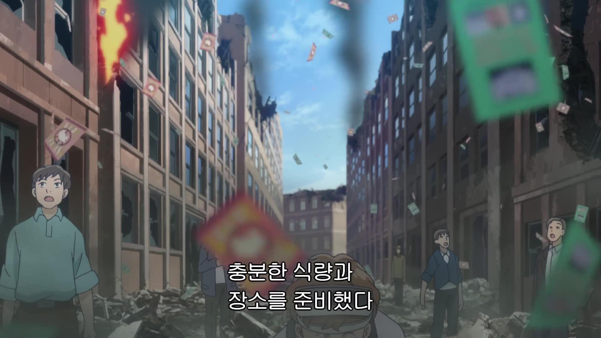 트랙 11_아이 엠 더 레저렉션