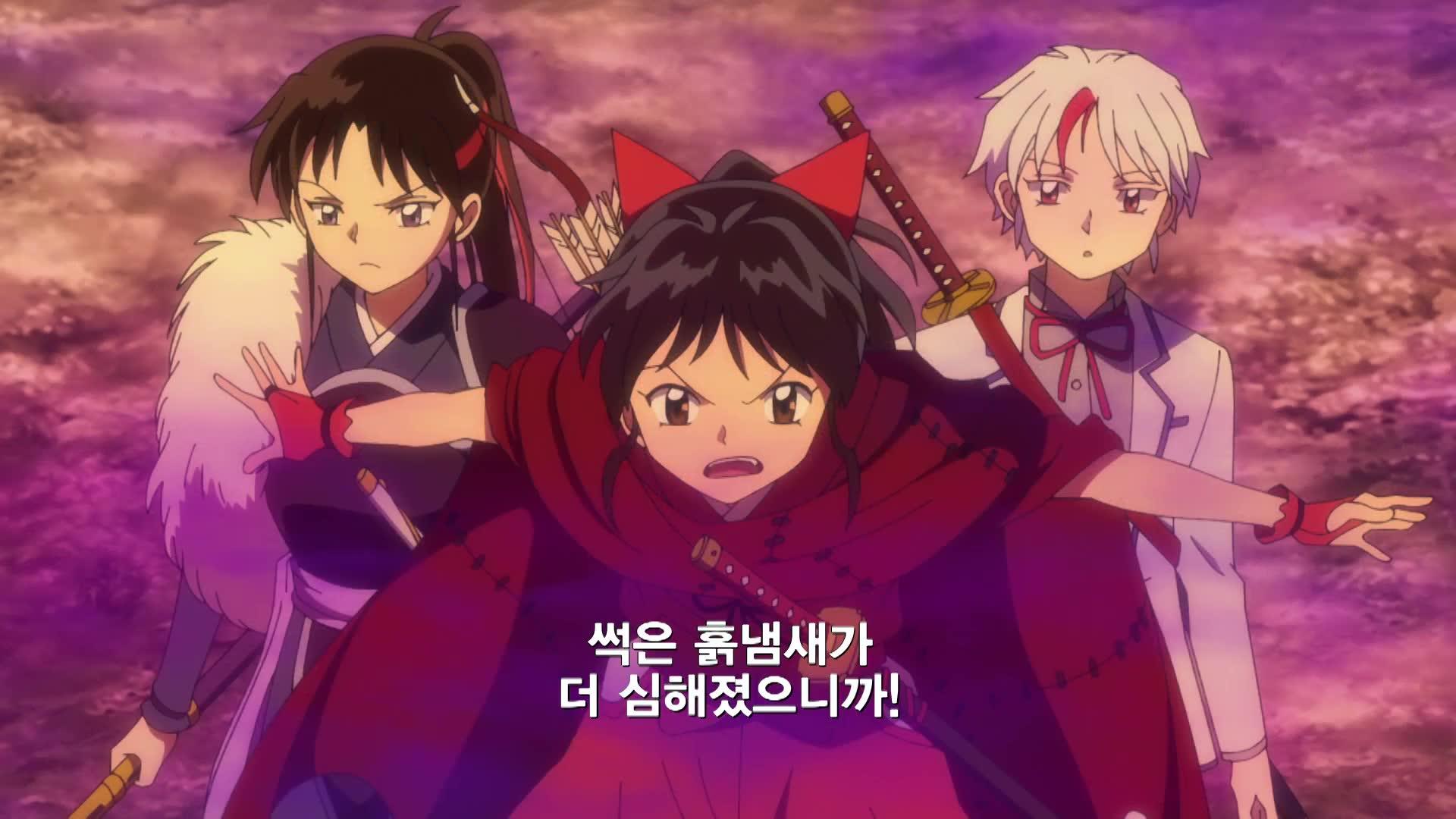 12화 삭의 날 밤, 검은 머리 토와