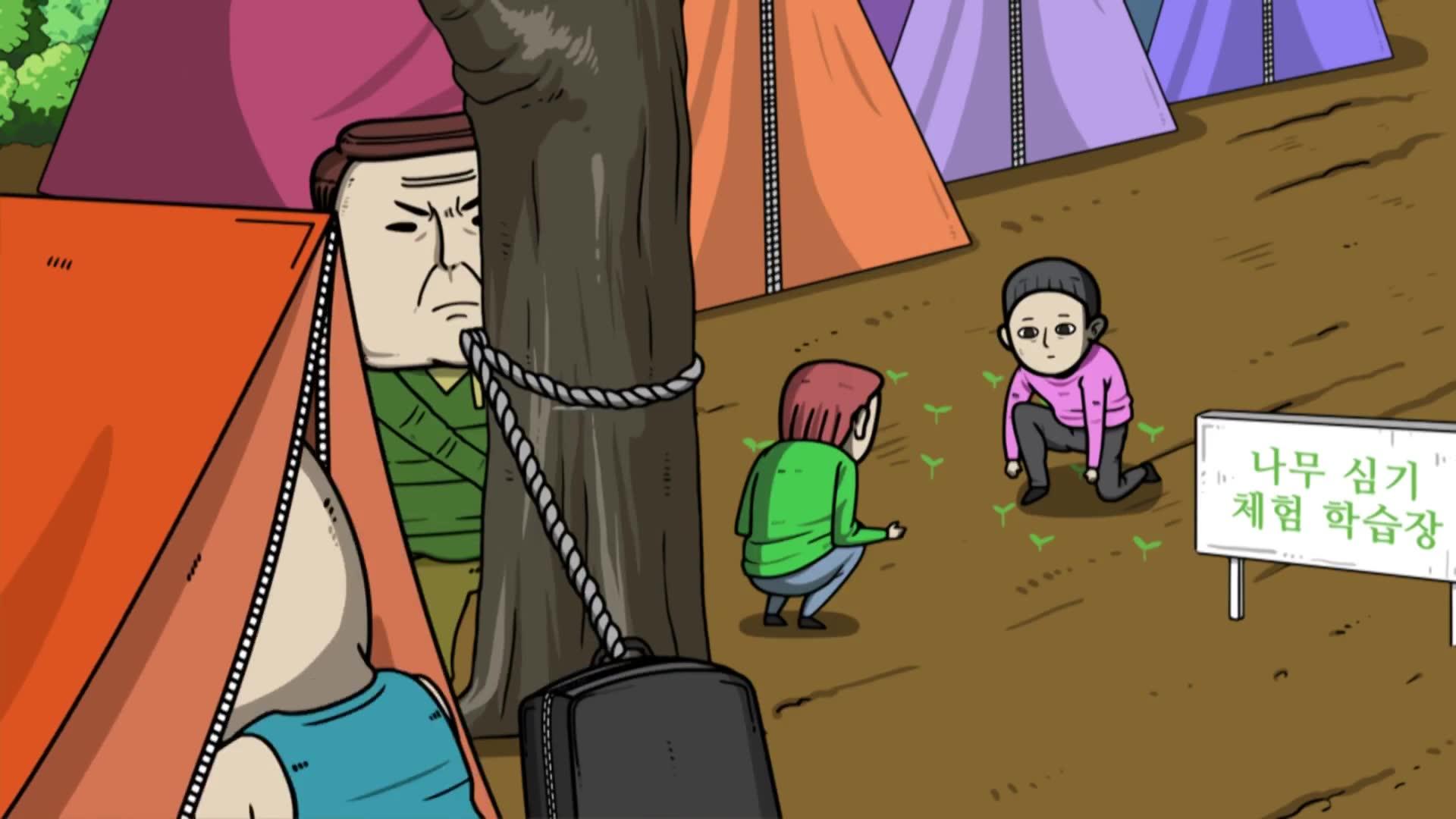 9화 캠핑 부자
