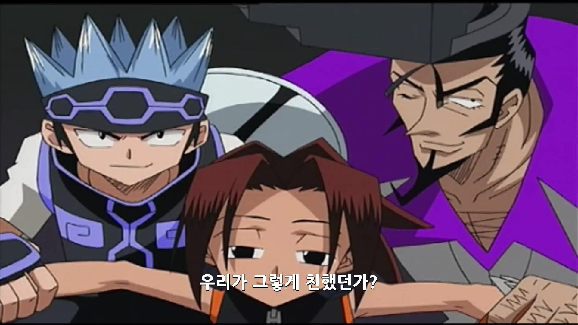제 24화 불사신 타오 엔