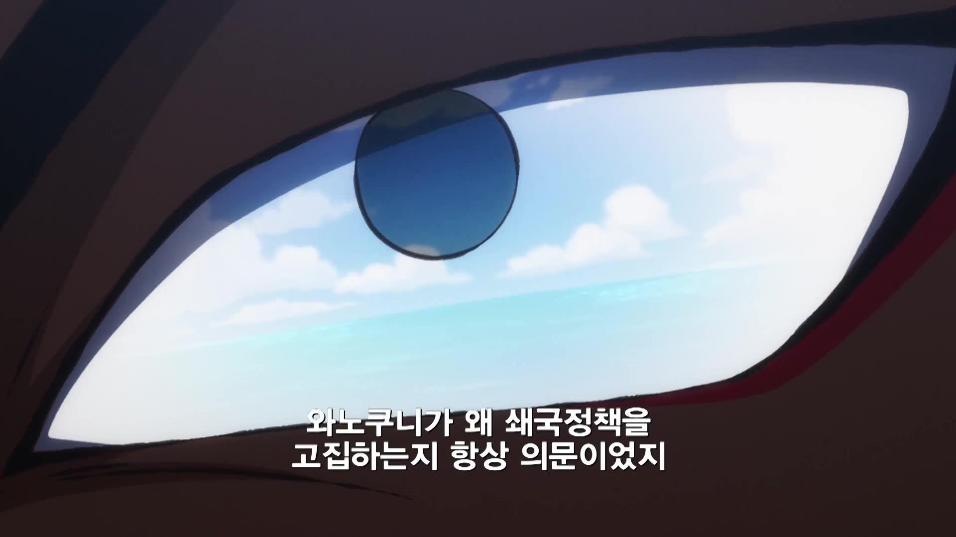 26화 약속의 항구! 무사의 나라 제3막 개막