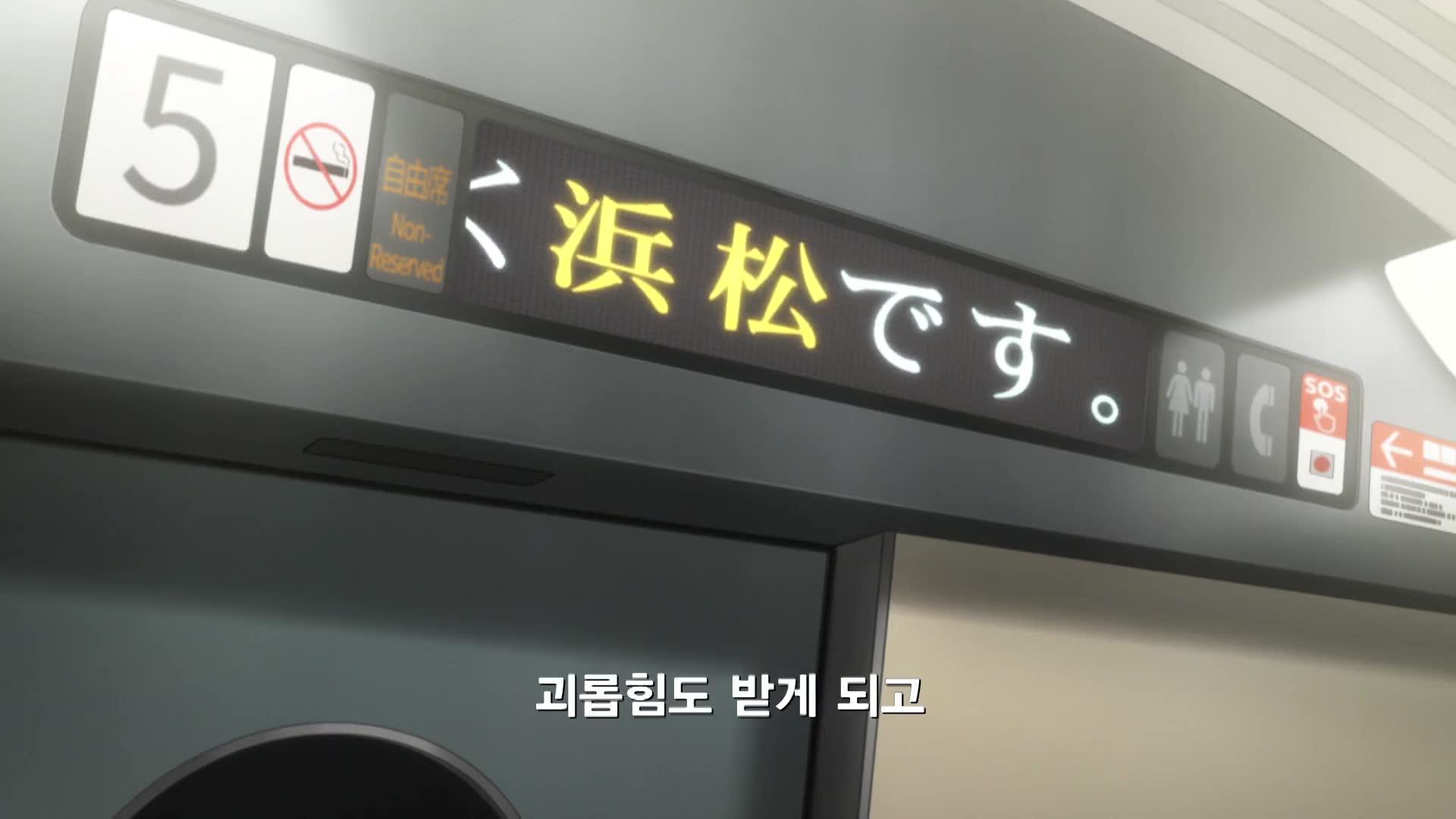 제 5화 스탠 바이 미