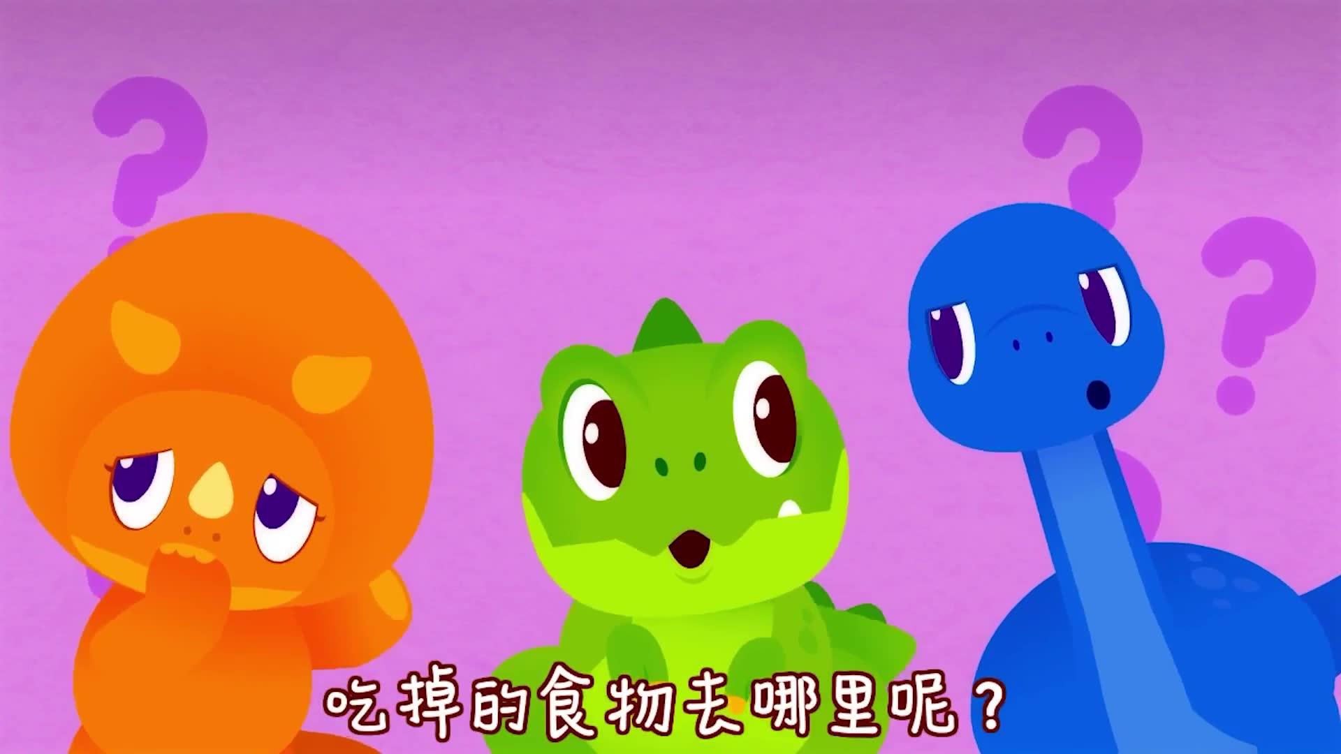5화 공룡이랑 응가방가