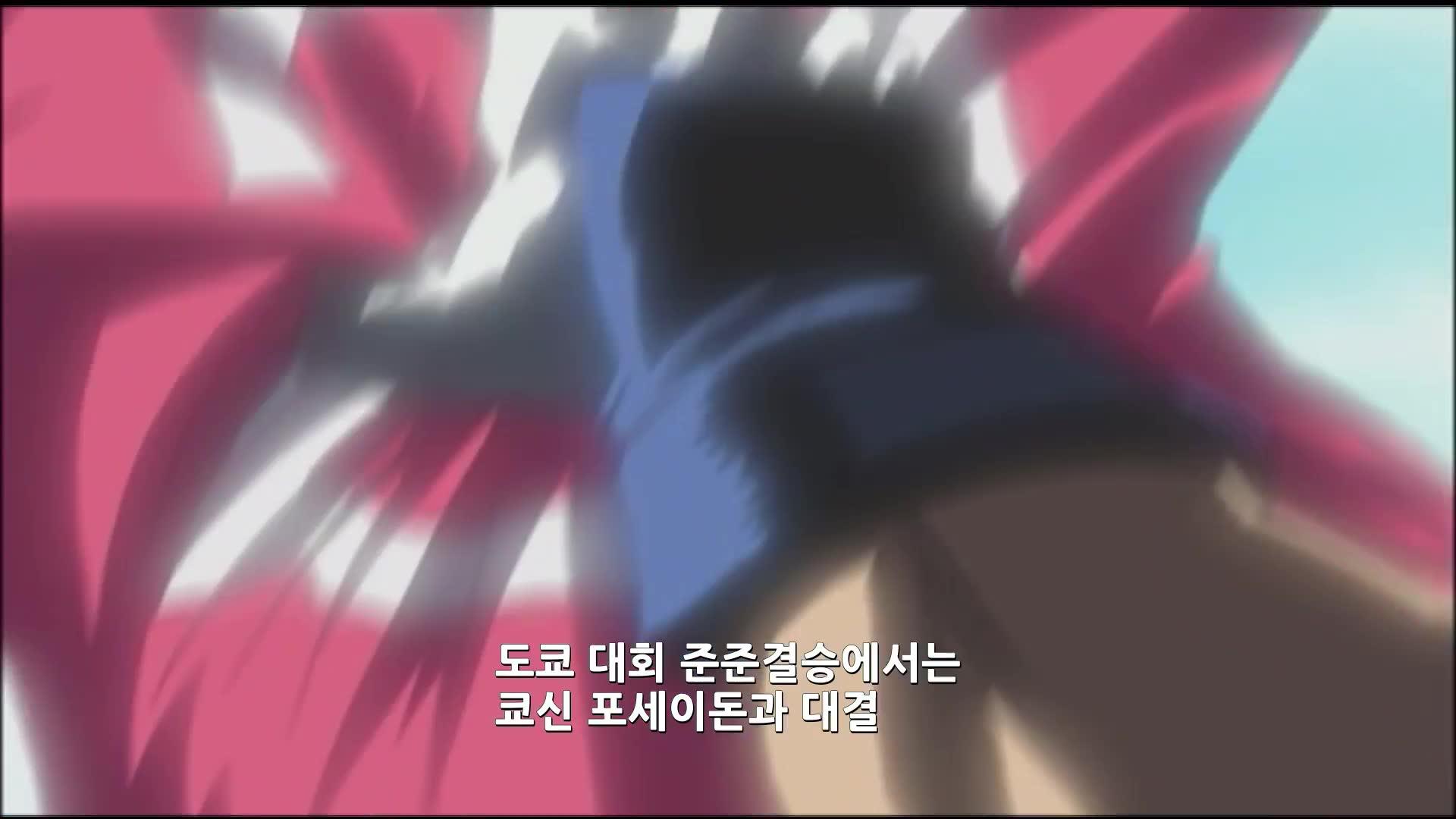 제130화 개전의 팡파르