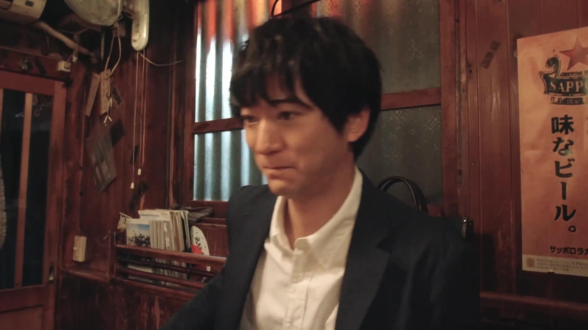 다섯 번째 코노지 - 마치다 <술창고 하츠마고>