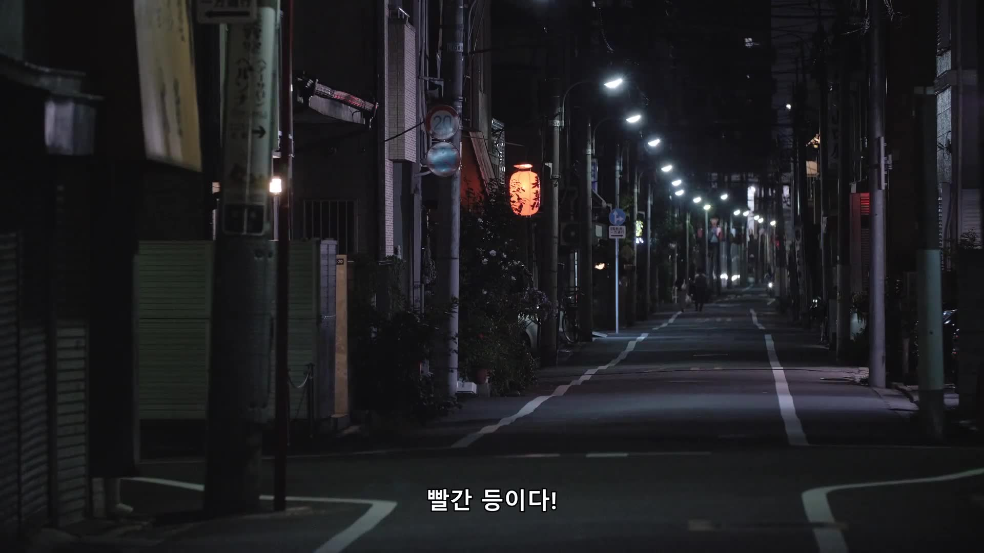일곱 번째 코노지 - 히가시쥬죠 <요리미치>